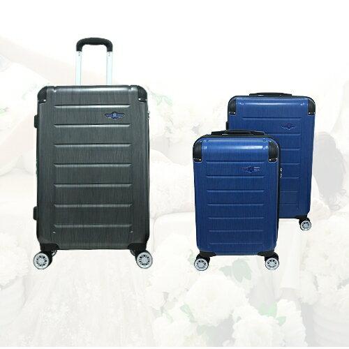 【SunEasy生活館】NINO1881時尚髮絲紋輕硬殼可加大行李箱25吋(限量款)(兩色可選)