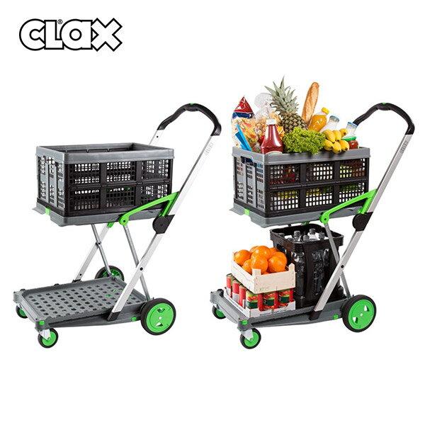 德國進口 Clax小型家用摺疊推車(附上方置物籃*1) 不佔空間! 超好推