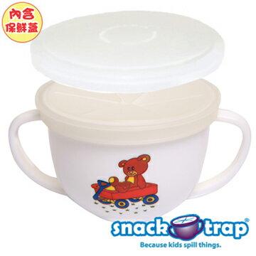 美國 Snack-Trap 幼兒防漏零食杯組 -白底小熊+保鮮蓋