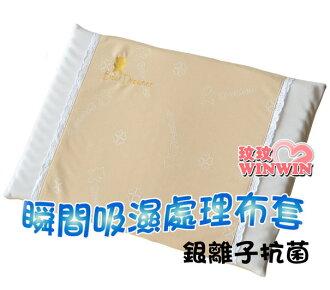 好夢熊 NB-2900 天然乳膠嬰兒方枕 - 外布套瞬間吸濕處理 + 銀離子抗菌