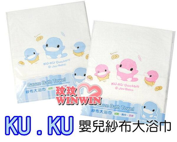 KU.KU 酷咕鴨-2305嬰兒紗布大浴巾、柔軟、舒適、純棉 - 貼心設計可當包巾使用