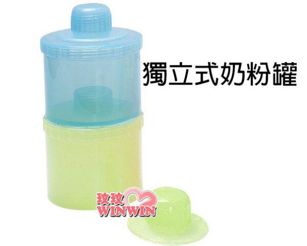 芬蒂思FD-2792 組合式2層獨立出口奶粉盒、奶粉分裝盒(大容量-每格150g)獨立出口實用又方便