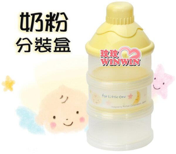 利其爾 - 531938 LO 奶瓶分裝瓶 ( 奶粉分裝盒、奶粉罐) 容器透明,實用方便