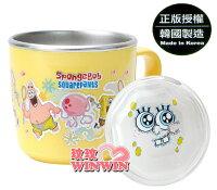 海綿寶寶週邊商品推薦海綿寶寶 - 633617不鏽鋼單耳杯 - 200ML(附蓋)使用高品質304不鏽鋼材質製造