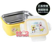 海綿寶寶週邊商品推薦海綿寶寶-633587不鏽鋼餐盒(上蓋 - 密封設計) 使用高品質304不鏽鋼材製