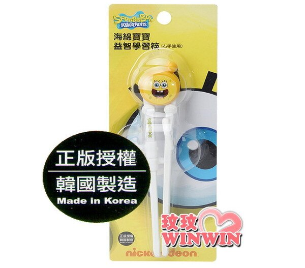 海綿寶寶-633648 學習筷 (右手專用) 正版授權 - 韓國製造