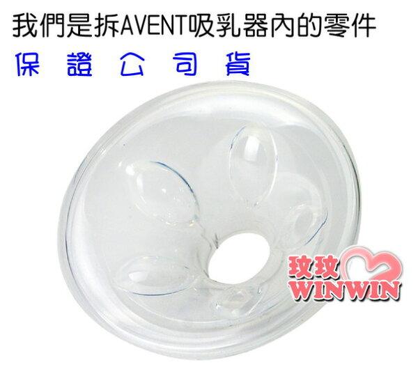 AVENT 吸乳器零件 ~ 矽膠按摩護墊(大花瓣),ISIS 手動、單邊電動、VIA吸乳器適用