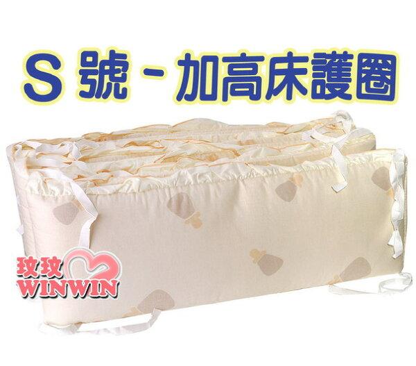 可愛奶瓶 TK-112 安全床護圍S號-加高款(床護圈)柔軟的床圍,守護寶寶安全必備品
