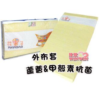 花果子SF-3025天然乳膠床墊(美規大床:130*68*2.5cm) 外布套瞬間吸濕 + 蘆薈&甲殼素抗菌 ~ 雙功能