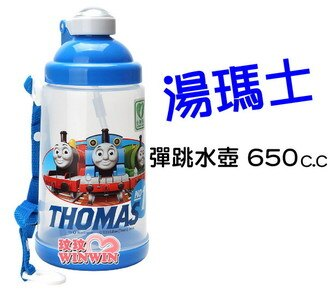湯瑪士TM-54033 彈跳水壺 650c.c, 彈跳上蓋,輕鬆按壓,自動彈起,使用方便