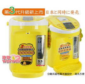 小獅王S:9916A 第三代-五段式定溫電腦夜光液晶調乳器 - 升級新上市-日本同步銷售