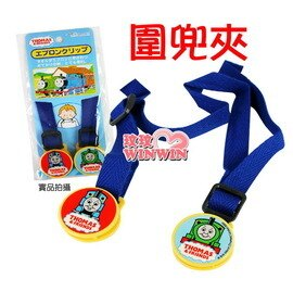 日系商品 BR-3 幼兒圍兜夾 - 外出攜帶方便,多功能用途 -日本製造