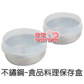 LB - 70012 不鏽鋼食品料理保存盒「100ML * 2入裝」圓弧收邊-精緻不刮手-日本製