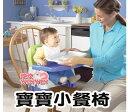 費雪牌(FisherPrice)P0109 費雪寶寶小餐椅 ☆ 門市經營 ~ 保證全新代理商公司貨 ☆