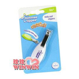 湯美天地Tommee(TT-433128) 幼兒指甲剪 貼心小設計,使用方便