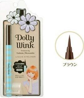 日本 KOJI Dolly Wink 眼線液筆 #咖啡 20G ☆真愛香水★ 另有oguma水美媒/朵璽