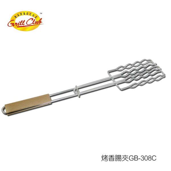 Grill Club 烤香腸夾 GB-308C/城市綠洲(露營烤肉必備.中秋烤肉用品.烤肉用具)