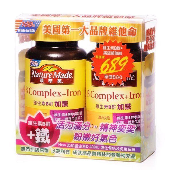 【萊萃美】B群加鐵組(50顆/瓶,2瓶/組) - 限時優惠好康折扣