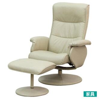 ◎個人椅 7534 PU