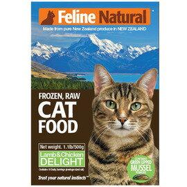 紐西蘭 K9 Feline Natural 貓咪冷凍生食餐 - 雞肉+羊肉