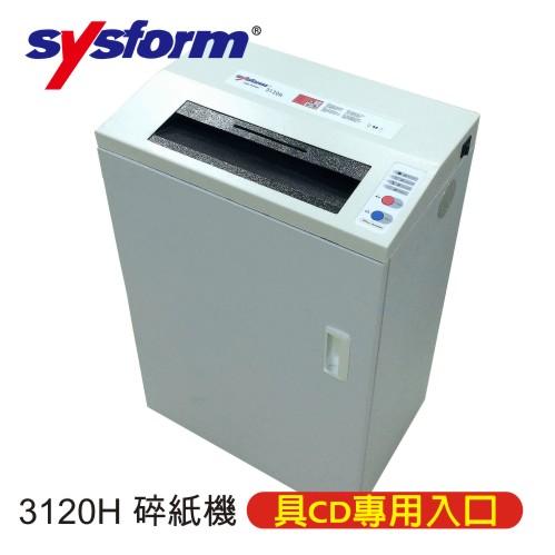【免運/6期0利率】西德風 SYSFORM 3120H 超靜音細碎型碎紙機(A3)