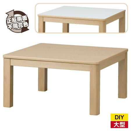 ★暖桌 正方形 RNN15-75 NA
