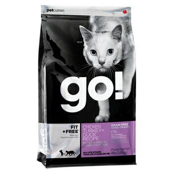 【恰恰】GO! 頂級抗敏天然糧-80%四種肉無穀貓糧4LB