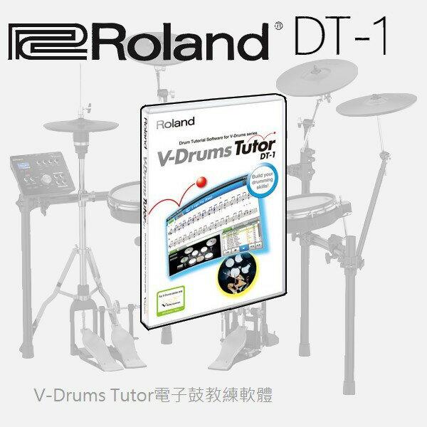 【非凡樂器】Roland / DT-1 / V-Drums Tutor電子鼓教練軟體 / Mac與Windows作業系統皆支援