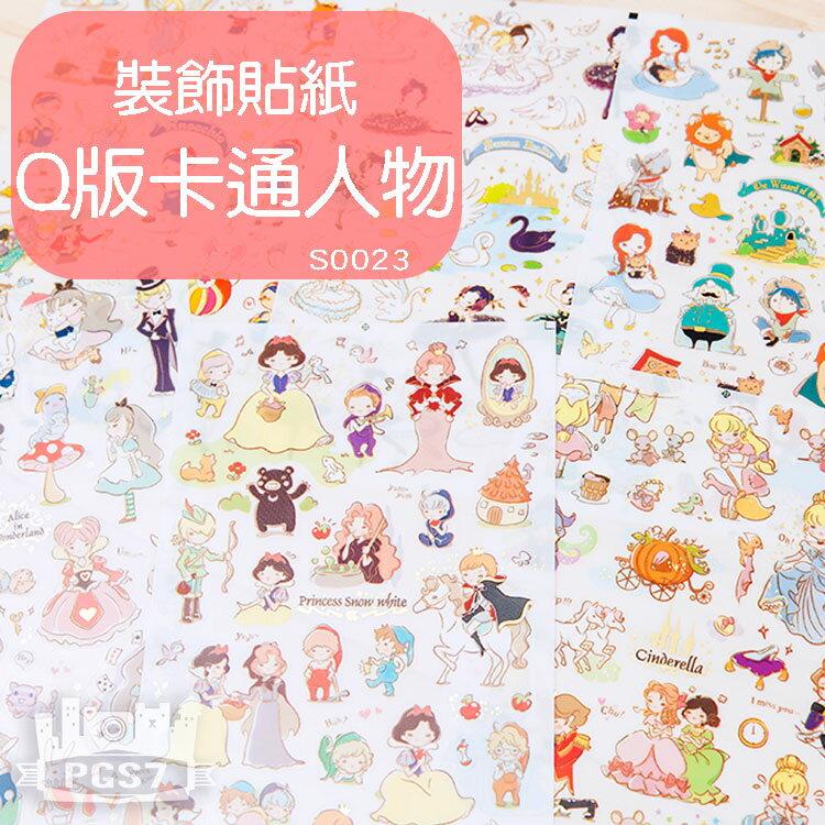 拍立得 底片 装饰贴纸 - 编号s0023 韩国 q版 卡通人物 日记 手帐