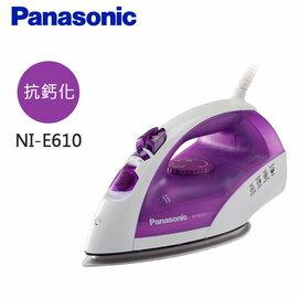 Panasonic 國際牌 NI-E610 蒸氣熨斗 電熨斗 蒸氣底板 噴射蒸氣