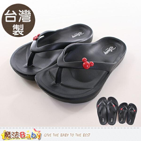 兒童夾腳涼拖鞋 台灣製米奇正版親子鞋兒童款 魔法Baby~sh9682