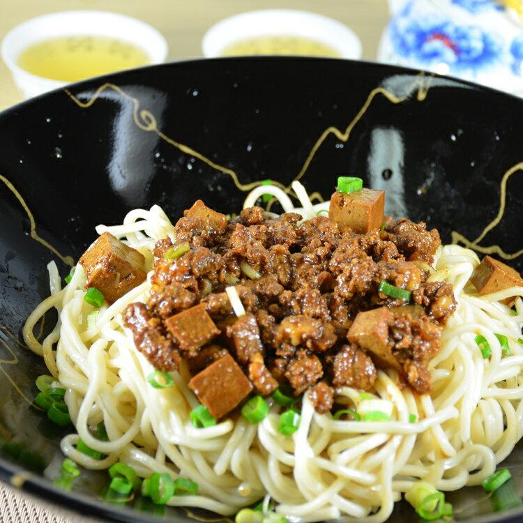 【 禾禾廚房】快樂豬炸醬佐功夫拉麵(1組5份) 2