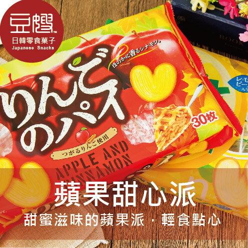 【即期特價】日本零食 Furuta古田蘋果派(30枚入)