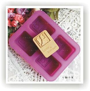 心動小羊^^四連矽膠模具/DIY手工皂模具/香皂模具/烘焙模具/許願天使模具