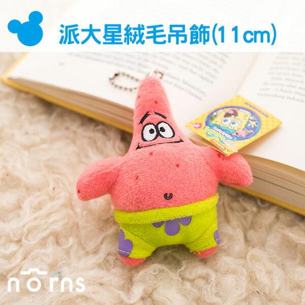 NORNS 【派大星絨毛吊飾(11cm)】正版 海綿寶寶 娃娃 布偶