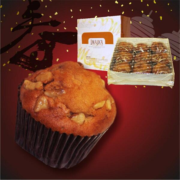 【台中伴手禮】桂圓蛋糕禮盒 / 綿密順口,健康營養的好選擇!