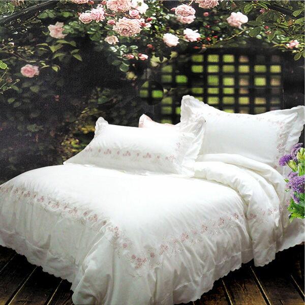 【金安德森】精工刺繡蕾絲系列《莉莉兒》四件式床組