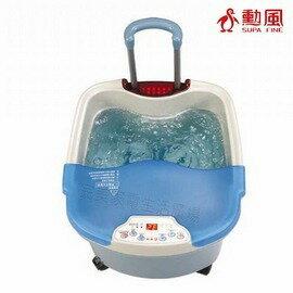 ★杰米家電☆『勳風』高桶遙控加熱式 SPA 足浴機 HF-3660RC