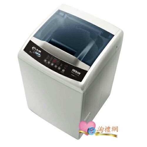 淘禮網 【HERAN禾聯】12.5公斤 冷風乾燥洗衣機 HWM-1311
