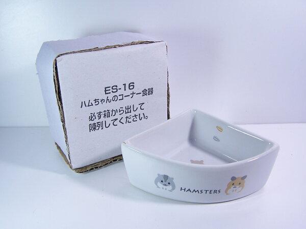 ♥WaWa♥日本Marukan陶瓷三角形鼠食碗
