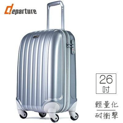 departure 行李箱 26吋PC硬殼 拉鍊箱 馬卡龍貝殼款-銀色 0