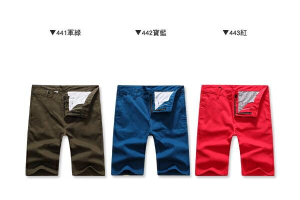 ☆BOY-2☆【NQ91008】休閒短褲  夏日維他命色系素面短褲 2