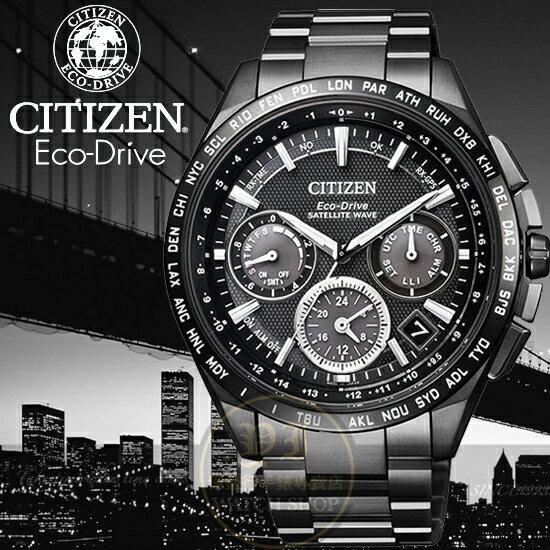 CITIZEN日本星辰金城武代言GPS衛星對時限量腕錶/43mm CC9017-59E公司貨/金城武款告款/限量