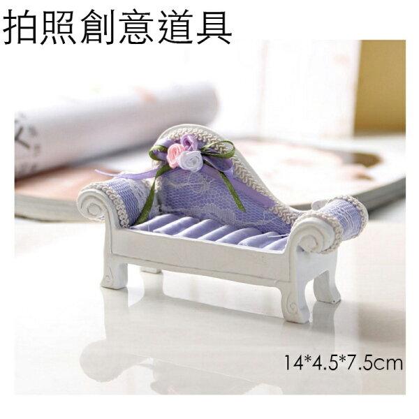 創意拍照小物 椅子 沙發椅 商品拍照必備 拍照小物 櫥窗飾品 日式雜貨擺飾 公仔 療癒系 辦公室小物