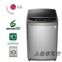 LG電子到★杰米家電☆LG 樂金 6MOTION DD直立式變頻洗衣機 WT-D166VG