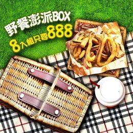 野餐超澎派海鮮BOX