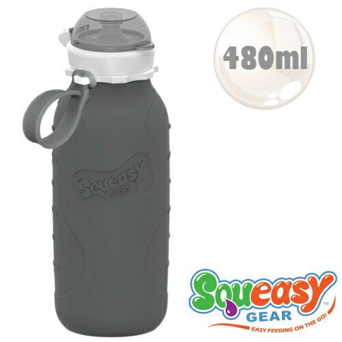 美國【Squeasy】QQ隨身瓶-480ml 鐵灰 - 限時優惠好康折扣