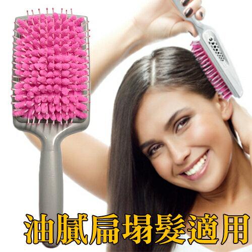 油膩毛髮的整髮利器毛巾梳冬天快速乾髮梳.吸水毛巾健康氣墊按摩梳 乙支入 [50809]