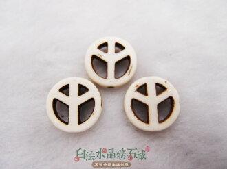 白法水晶礦石城    白松石-9mm 民族風圖騰 串珠/條珠 首飾材料