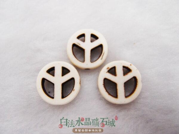 白法水晶礦石城    白松石-15mm 民族風圖騰 串珠/條珠 首飾材料